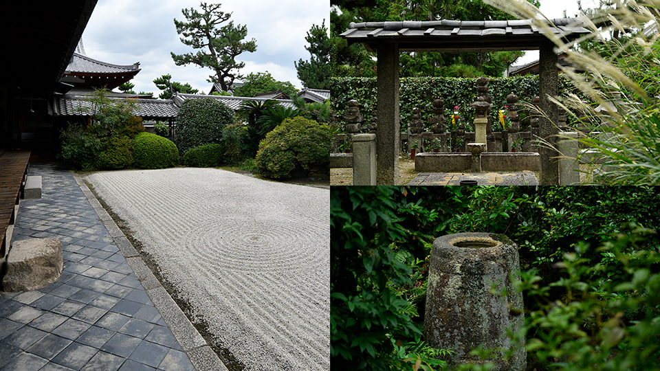 <p>Rikyu was trained in tea at Nanshuji. Secluded in its garden are a tall cylindrical water basin of the type Rikyu favored (Top) and a stone pagoda memorial to generations of Senke tea masters (Bottom). The <em>karesansui</em> dry landscape garden stretching before the main hall veranda (Left) is a nationally designated Place of Scenic Beauty.</p>