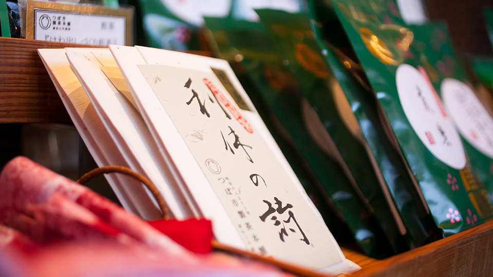 <p>Deep steamed green tea designated by Osaka Prefecture as a fine product of the region.</p>