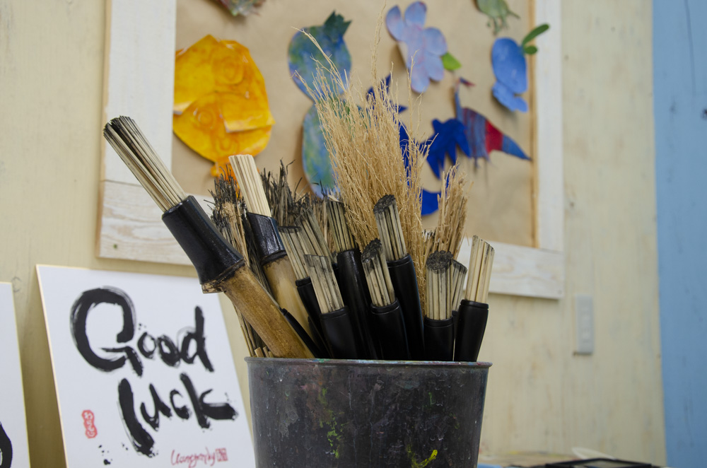 """Discover the world of calligraphy by writing a brush made of straw called """"Waramoji"""""""