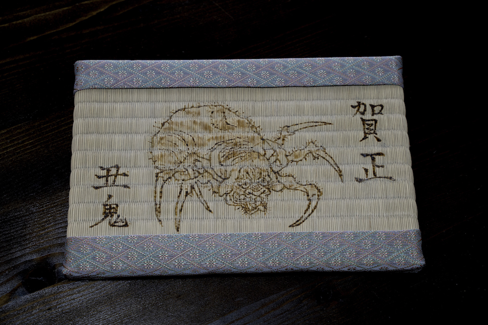 """Discover the world of art made of tatami called """"TartAMI"""""""